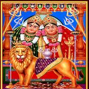 Chamunda Maa Aarti Virtual Pooja - Chamunda Maa PNG