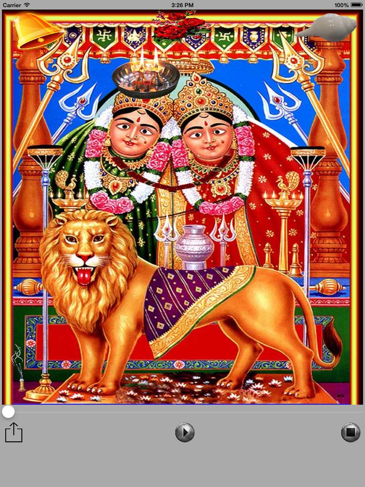 Chamunda Maa Aarti Virtual Pooja screenshot 2 - Chamunda Maa PNG