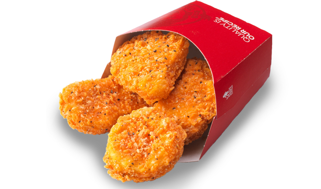 Image - Wendyu0027s Spicy Chicken Nuggets.png | Logofanonpedia | FANDOM powered  by Wikia - Chicken Nuggets PNG