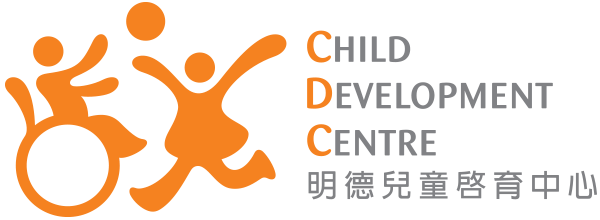 Child Development Centre Child Development Centre - Child Development PNG