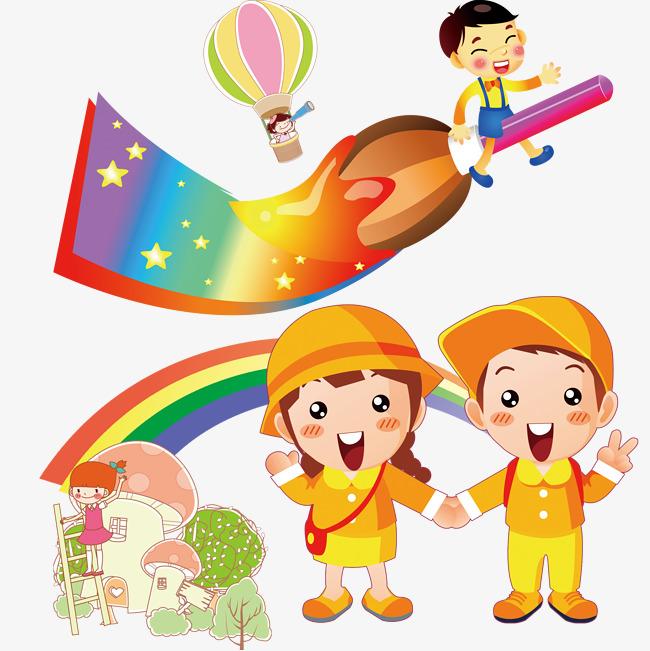 Children Having Fun At School PNG - 167060