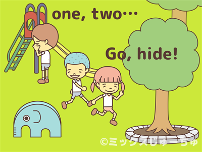 Children Playing Hide And Seek PNG - 65469