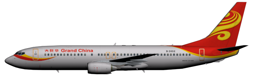 Grand China Airlines 737-800 - China Airlines PNG