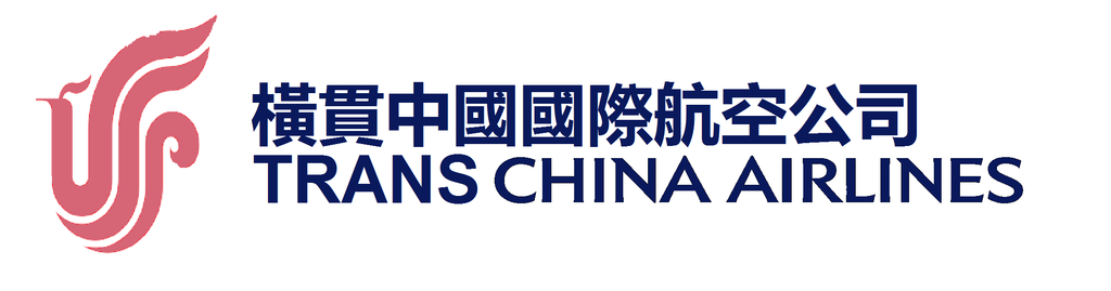 Trans China Airlines logo by ApianLogoWorks PlusPng.com  - China Airlines PNG