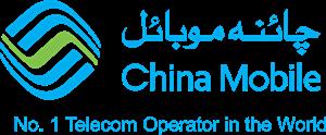 China Mobile Logo Vector - China Mobile Logo PNG