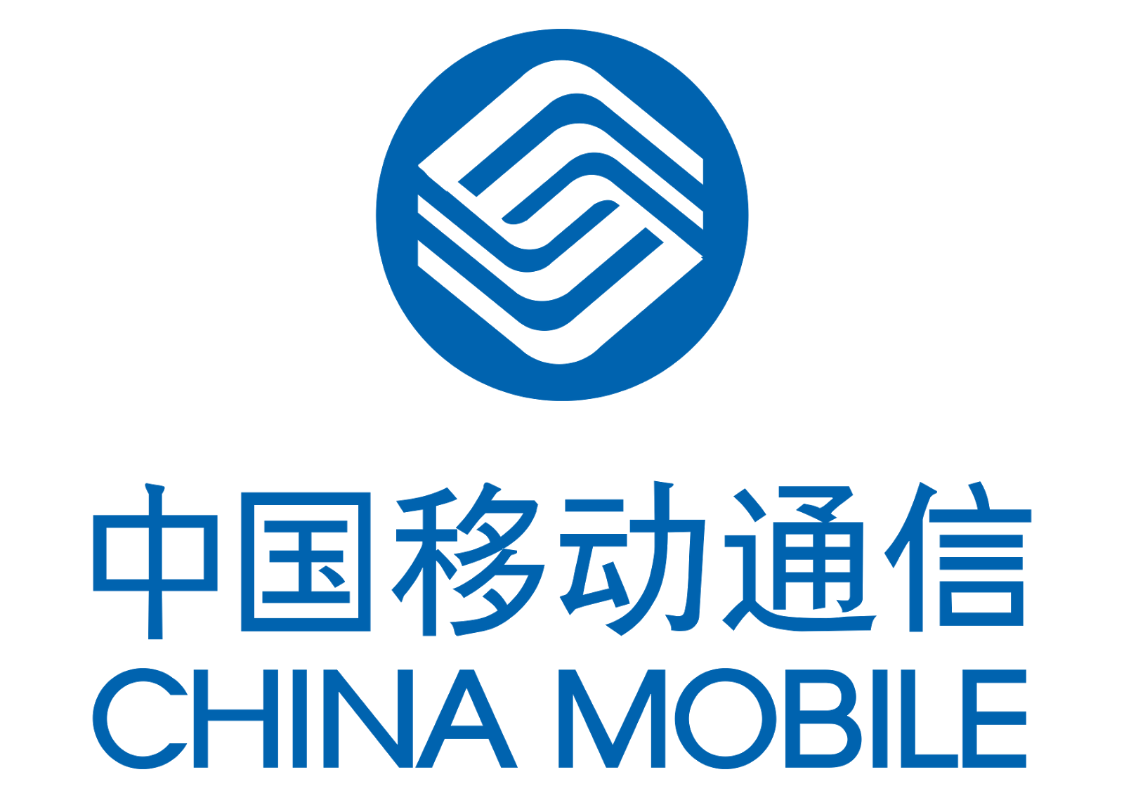 China Mobile Logo Vector PNG