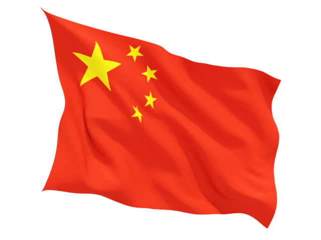 China chinese chinese flag red waving flag icon Icon - China PNG