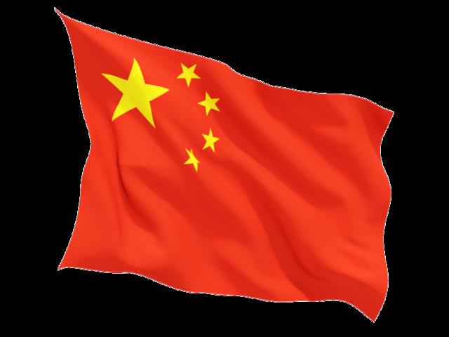 China PNG - 8424
