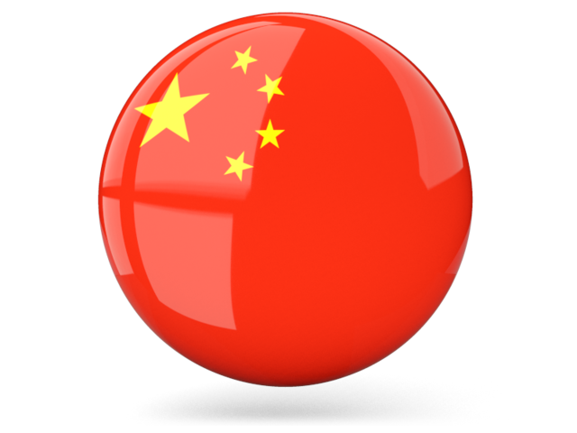 China Flag Png PNG Image - China PNG
