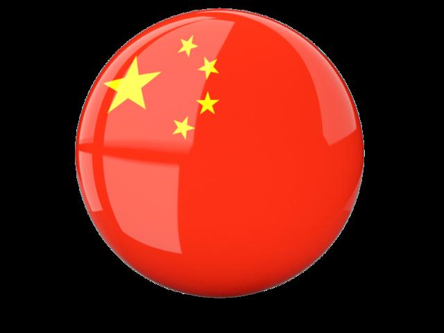China PNG - 8416