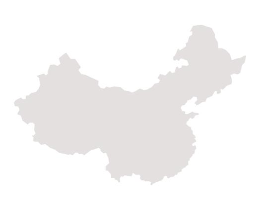 China PNG - 8414