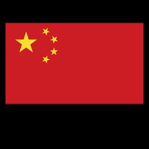 China PNG - 8428