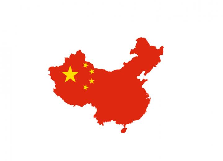 China PNG - 8410