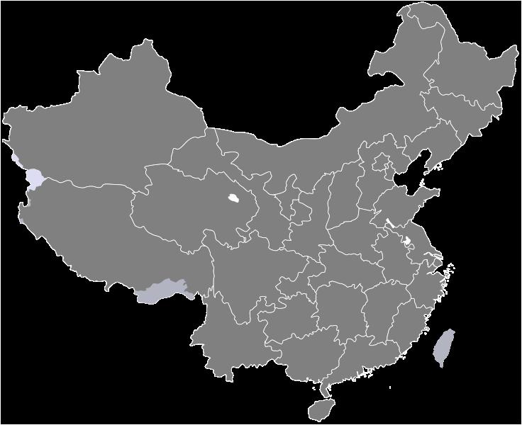 China PNG - 8419