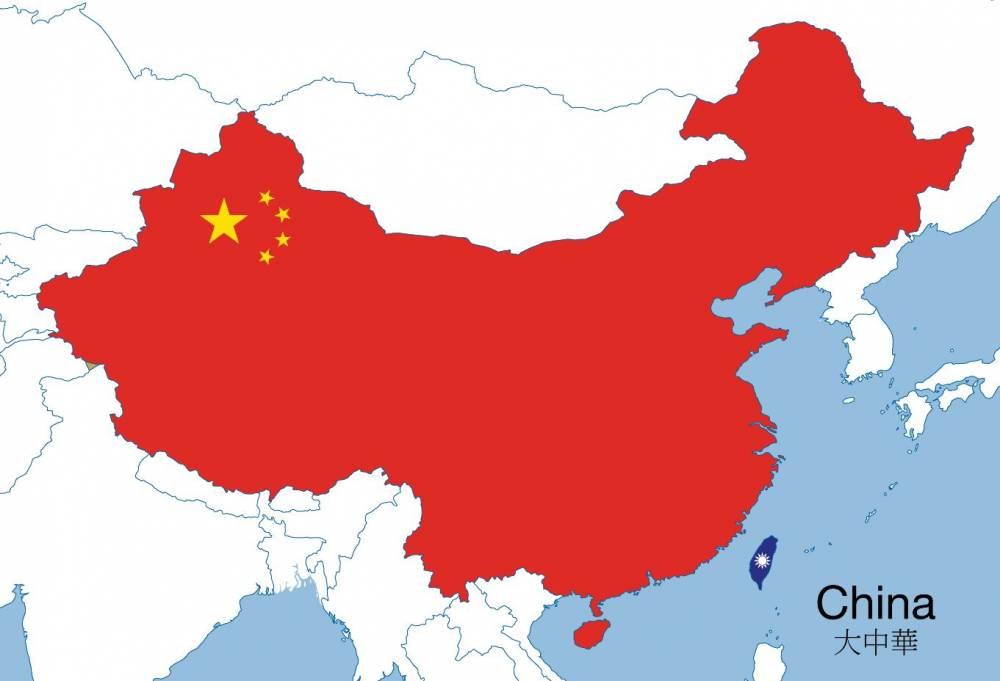 China PNG - 8411
