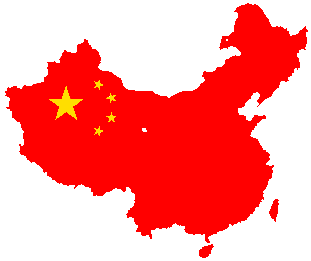 File:Flag map of the Peopleu0027s Republic of China.png - China PNG