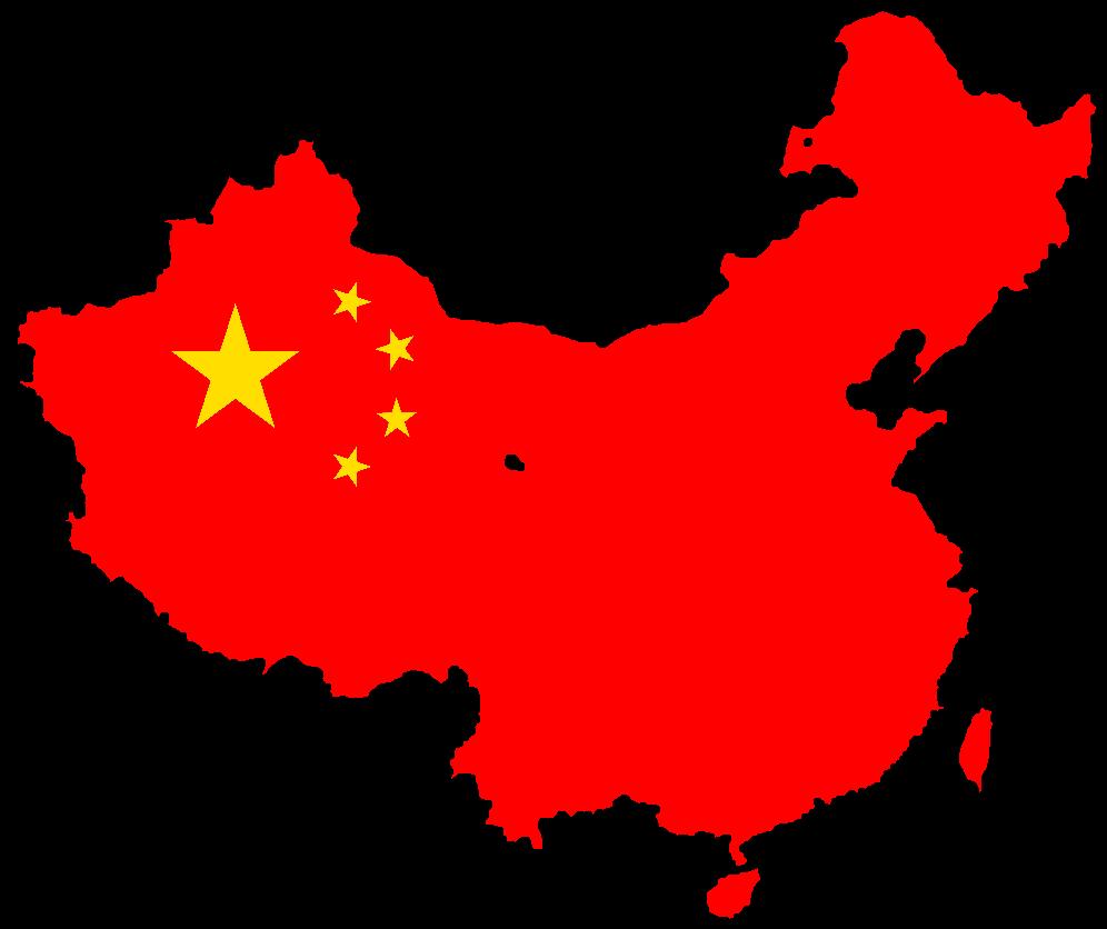 China PNG - 8409