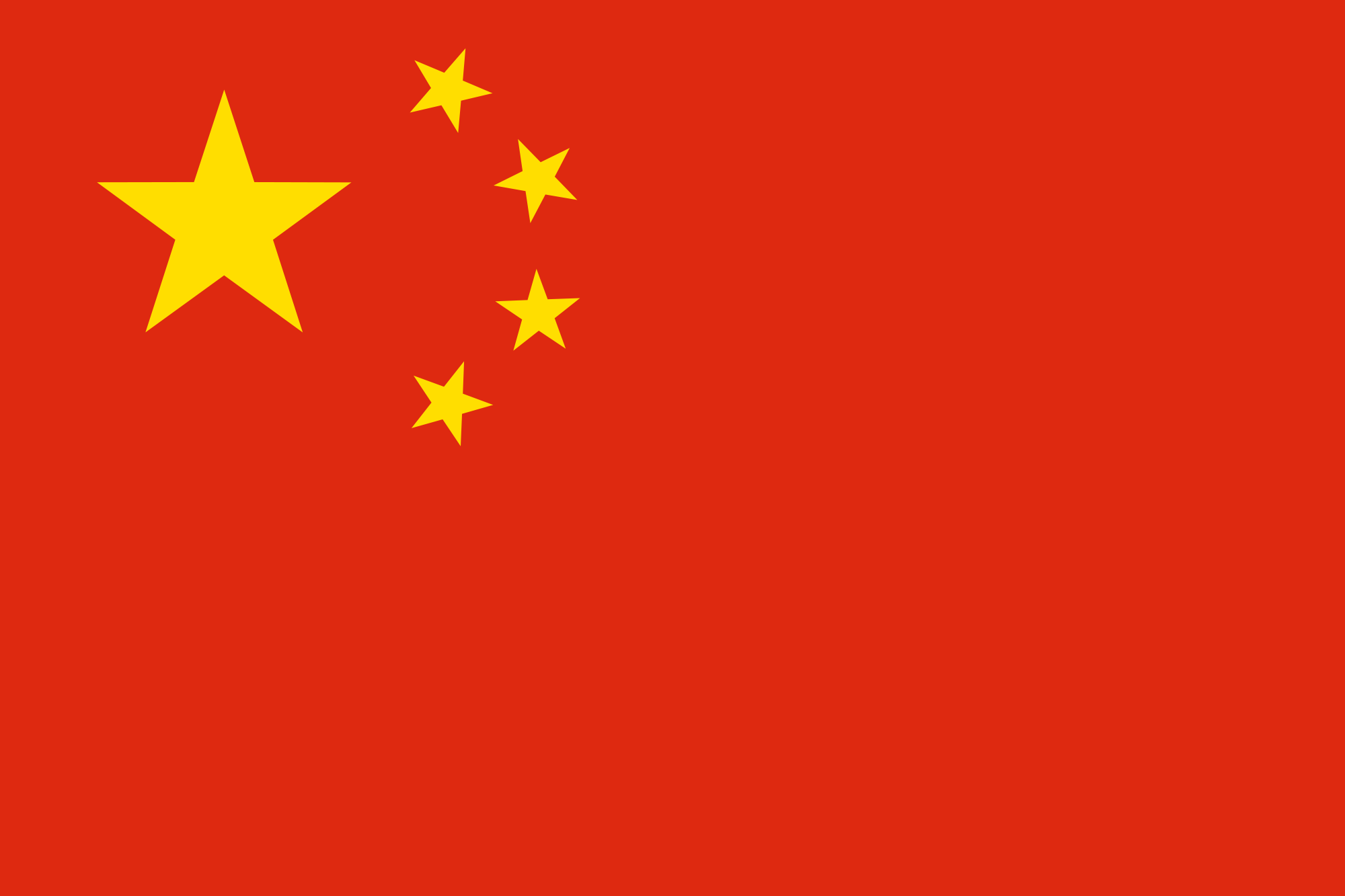 File:Flag of China.png - China PNG