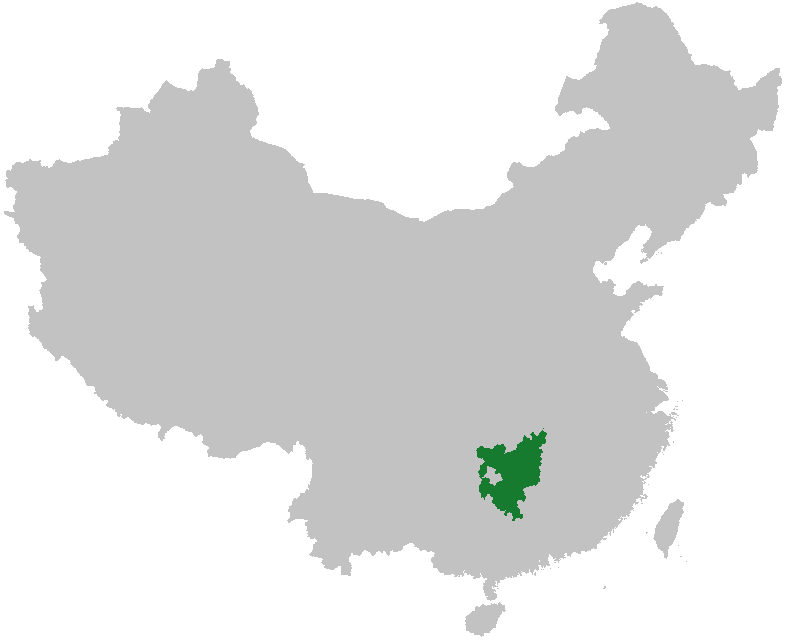 File:Xiang in China.png - China PNG