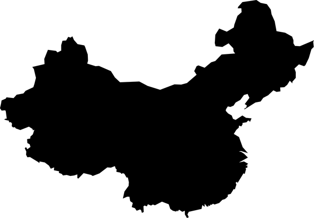 China PNG - 8421