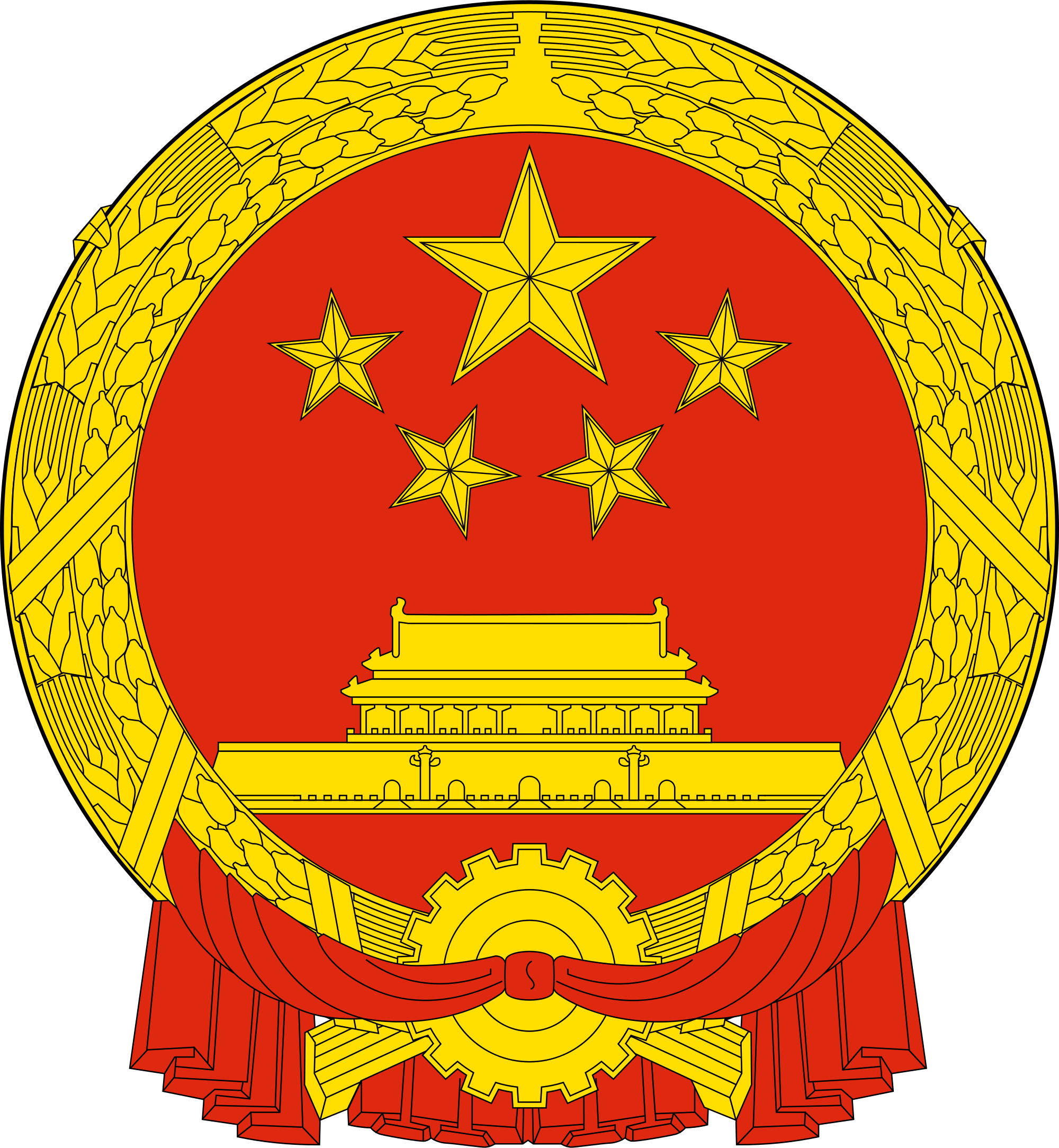 National Emblem of the Peopleu0027s Republic of China.png - China PNG