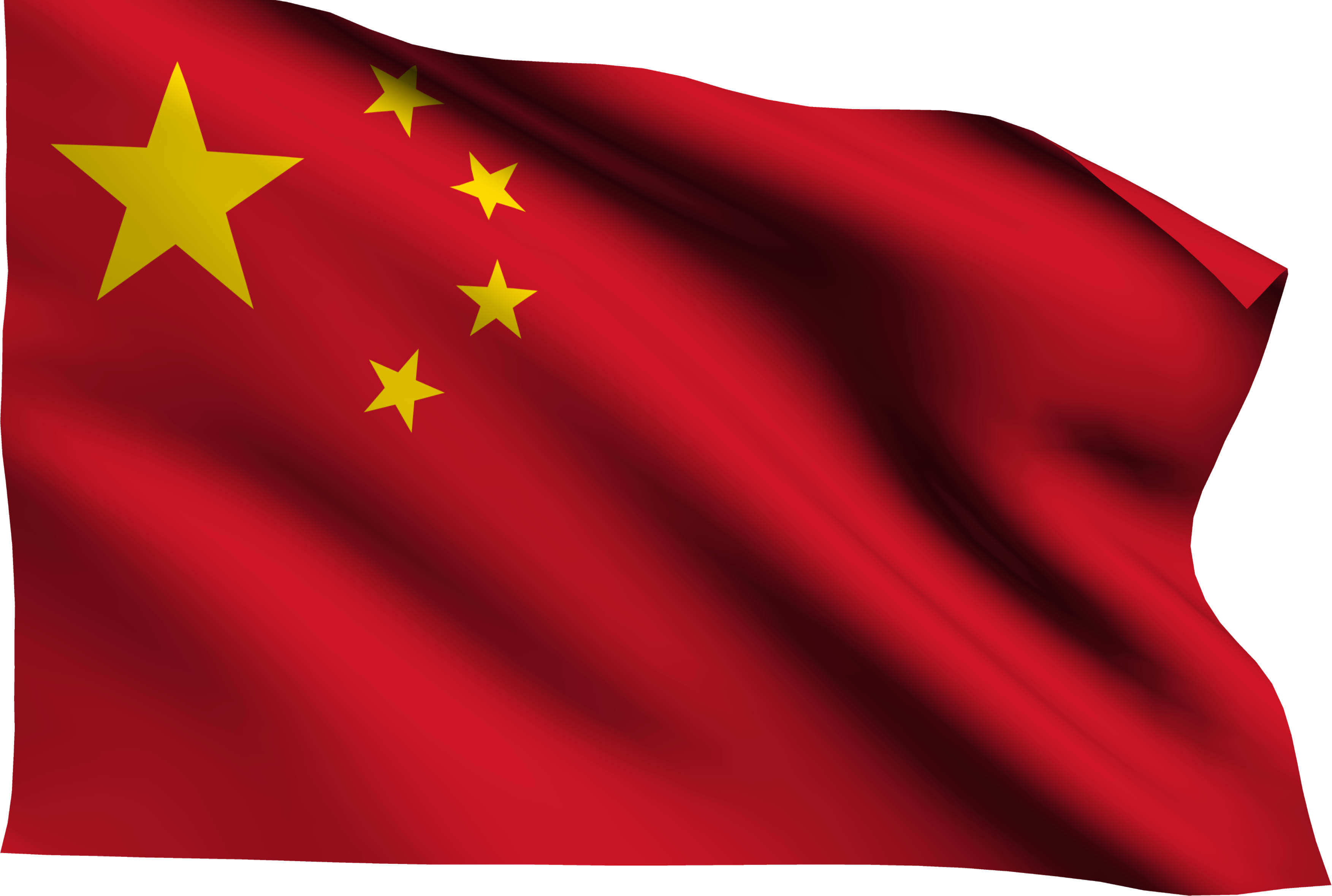 png 3505x2358 China transparent background - China PNG