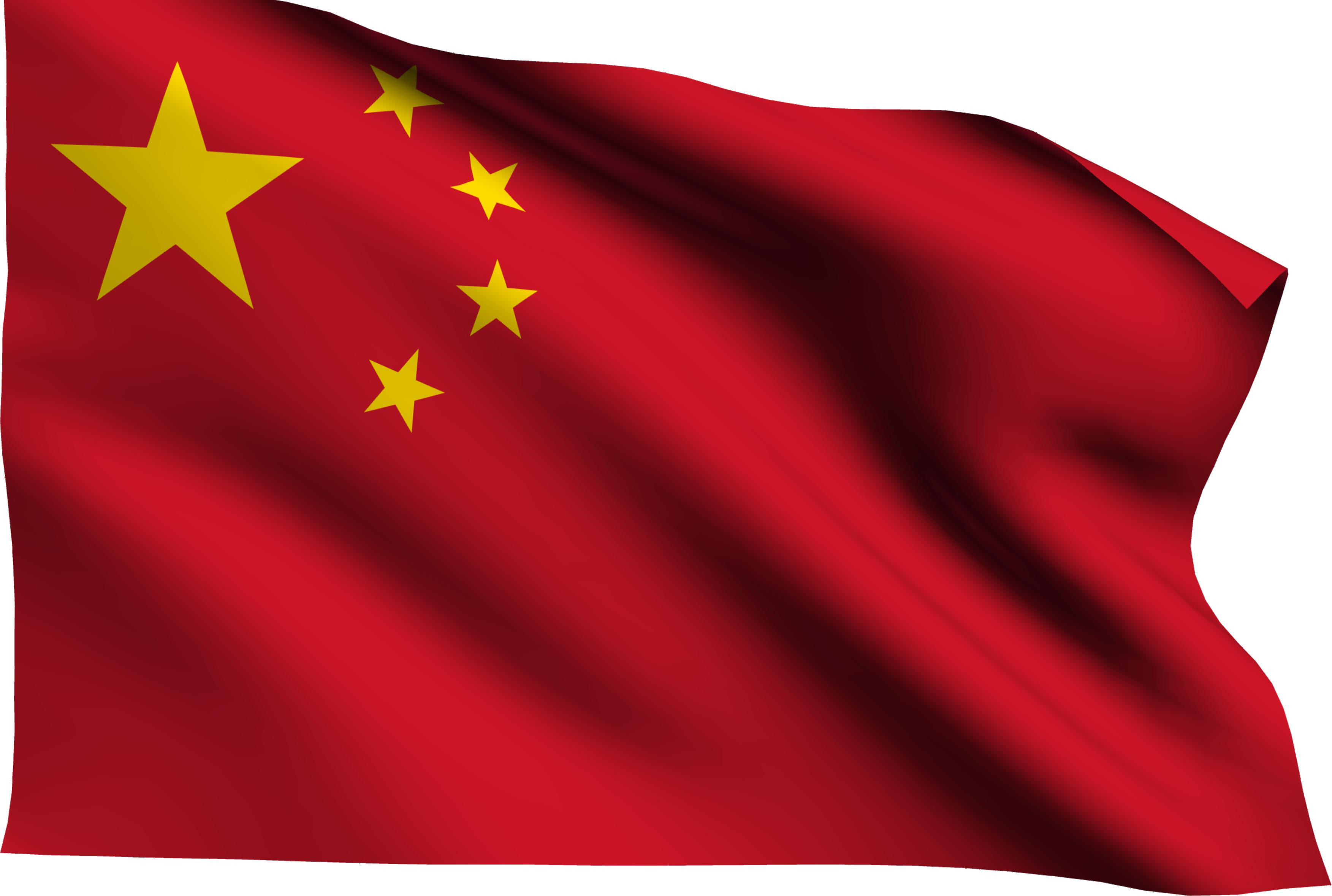 China PNG - 8422