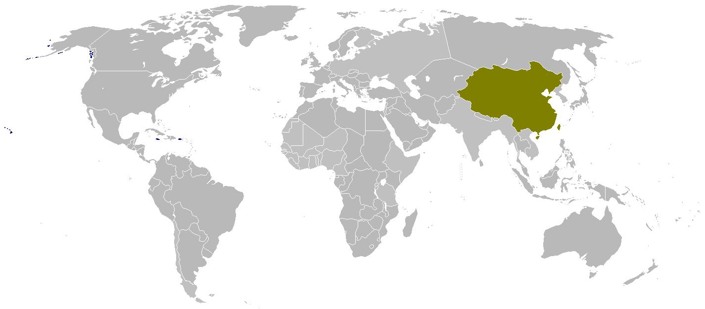 China PNG - 8425