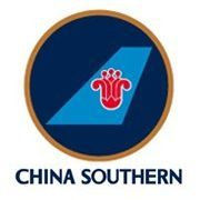 China Southern Airlines u2013 Alma Travel - China Southern Airlines Logo PNG