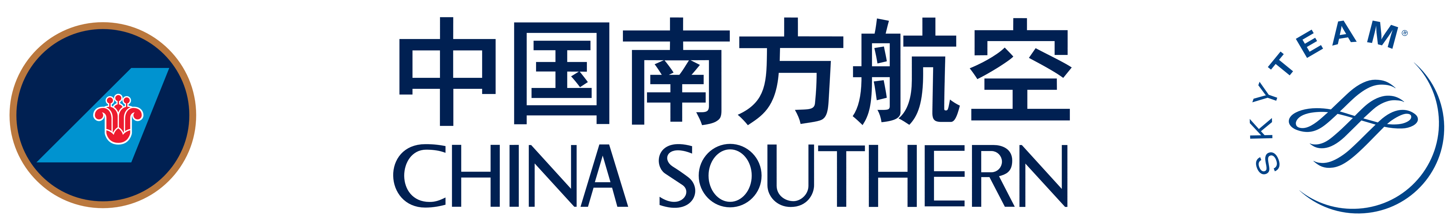 China Southern Airlines logo, emblem, logotype - China Southern Airlines Logo PNG