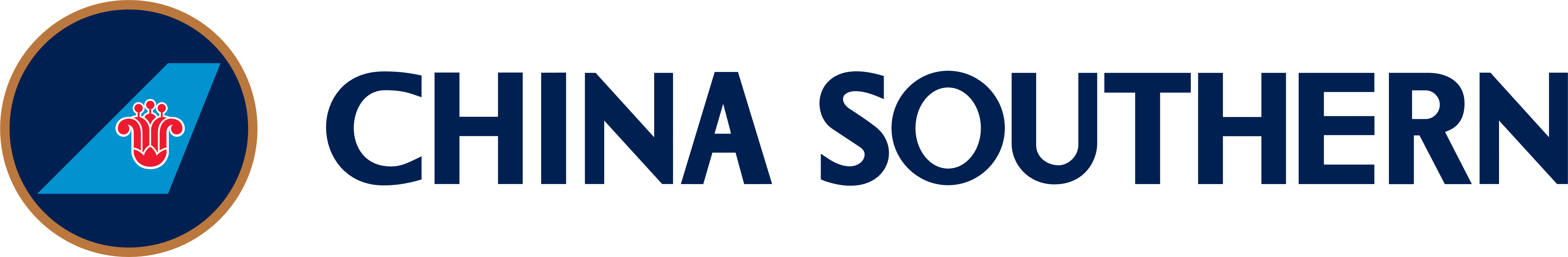 China Southern Airlines Logo PNG - 114071