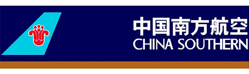 China Southern logo PlusPng.com  - China Southern Airlines Logo PNG