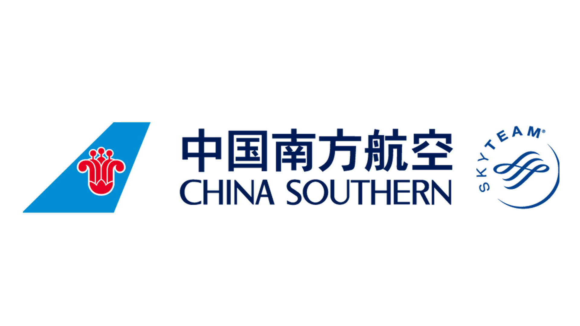 China Southern Airlines Logo Vector PNG - 39468