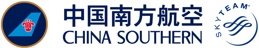China Southern Airlines Logo Vector PNG - 39461