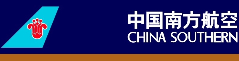 China Southern Airlines Logo Vector PNG - 39469