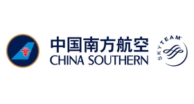 China Southern Airlines - China Southern Airlines Logo Vector PNG