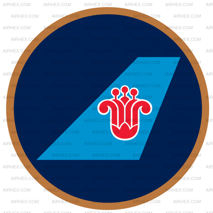 China Southern Airlines Logo Vector PNG - 39473