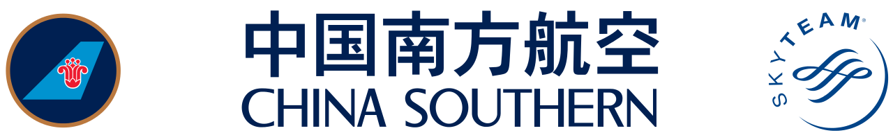China Southern Airlines Logo Vector PNG