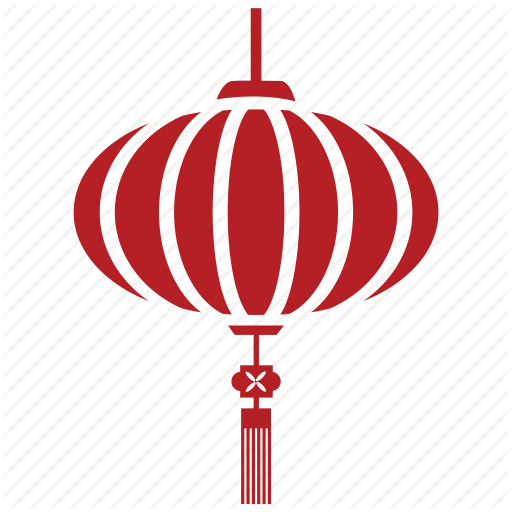 Chinese New Year HD PNG - 89183