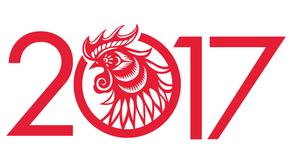 Chinese Lunar New Year - Chinese New Year HD PNG