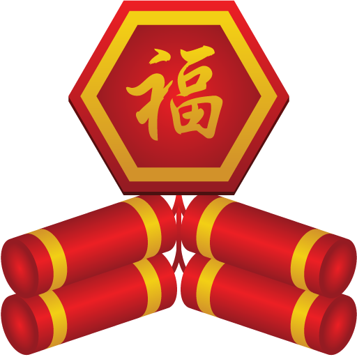 Firecracker Icon 512x512 png - Chinese New Year HD PNG