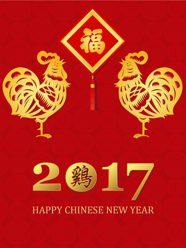 Chinese New Year HD PNG - 89175
