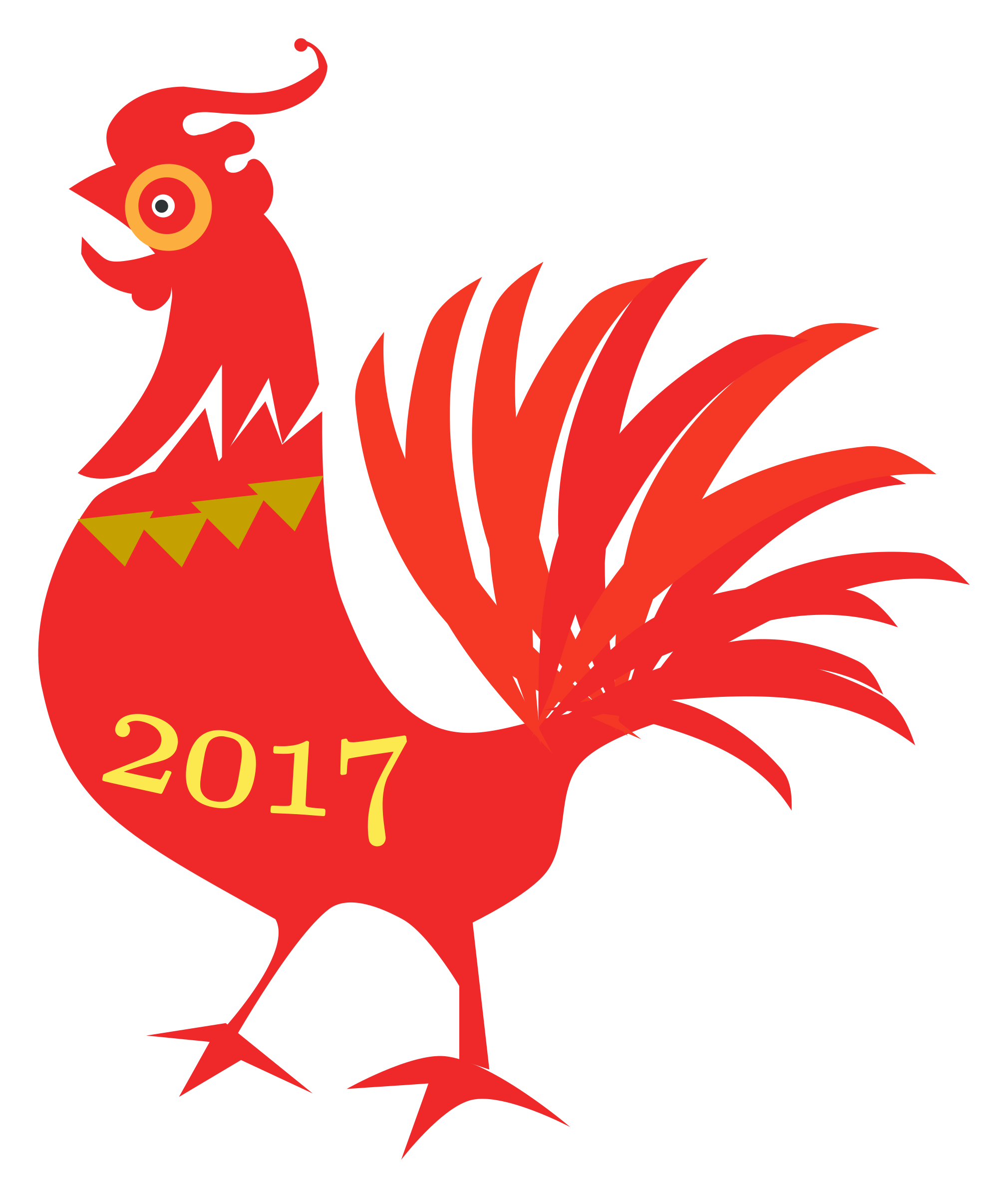 BIG IMAGE (PNG) - Chinese New Year PNG