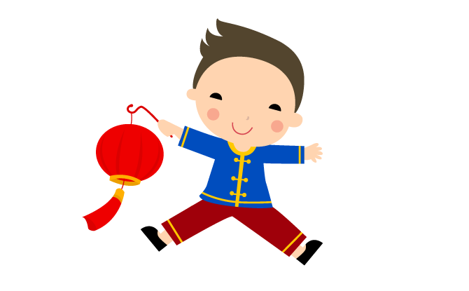 chinese-new-year.png - Chinese New Year PNG