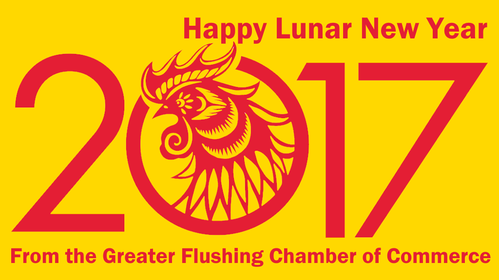 Chinese New Year PNG HD-PlusPNG.com-1024 - Chinese New Year PNG HD