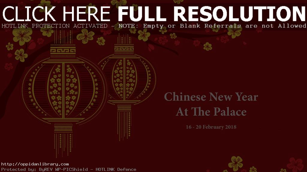 Happy Chinese New Year Picture PNG - Chinese New Year PNG HD