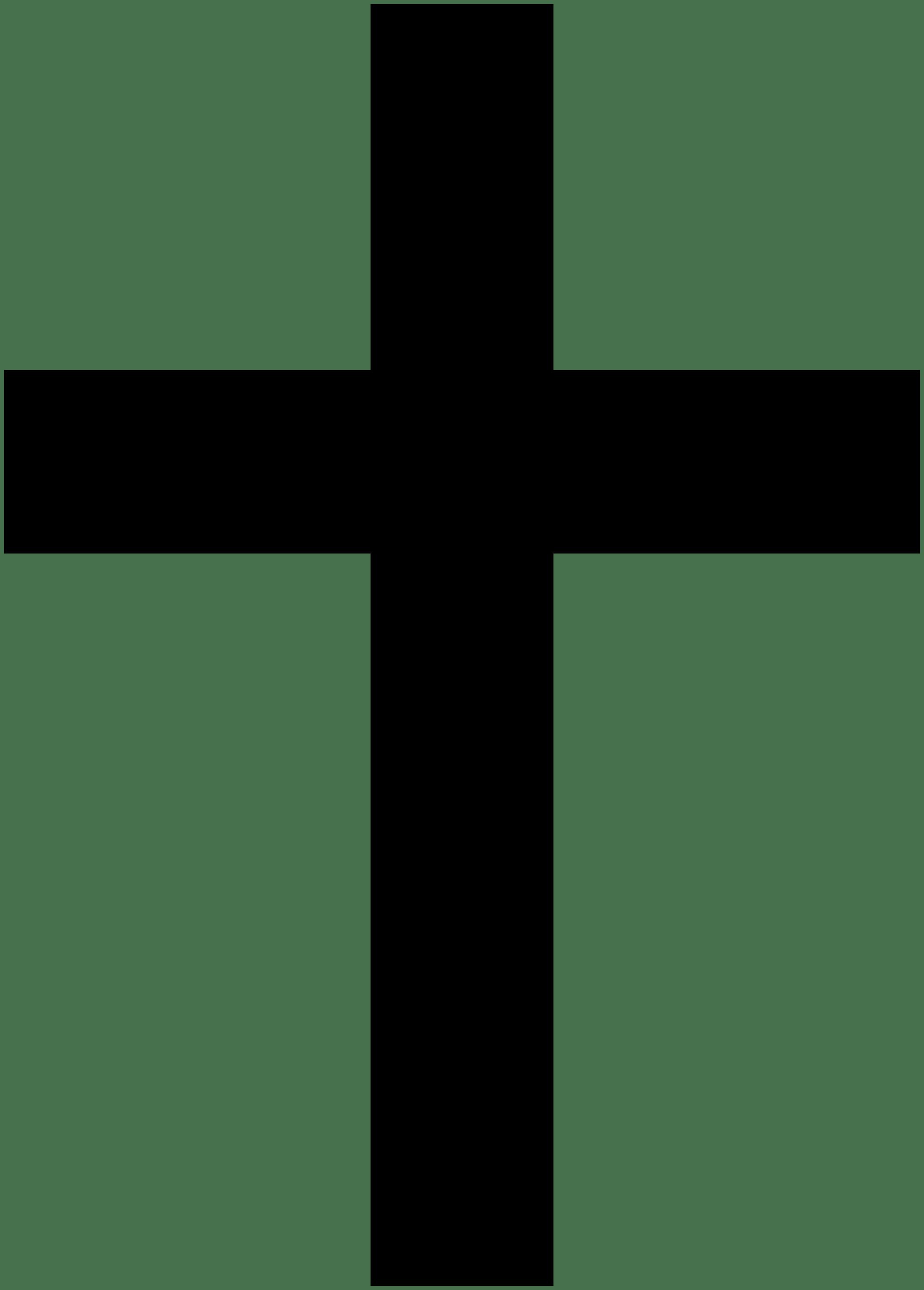 Simple Christian Cross Clipart - Christian PNG HD Crosses