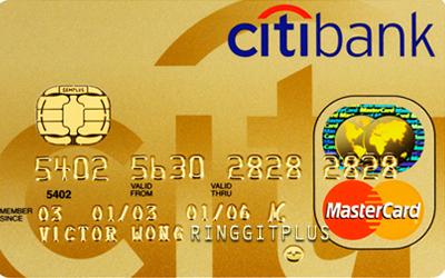 Citibank Gold MasterCard credit card - Citibank PNG