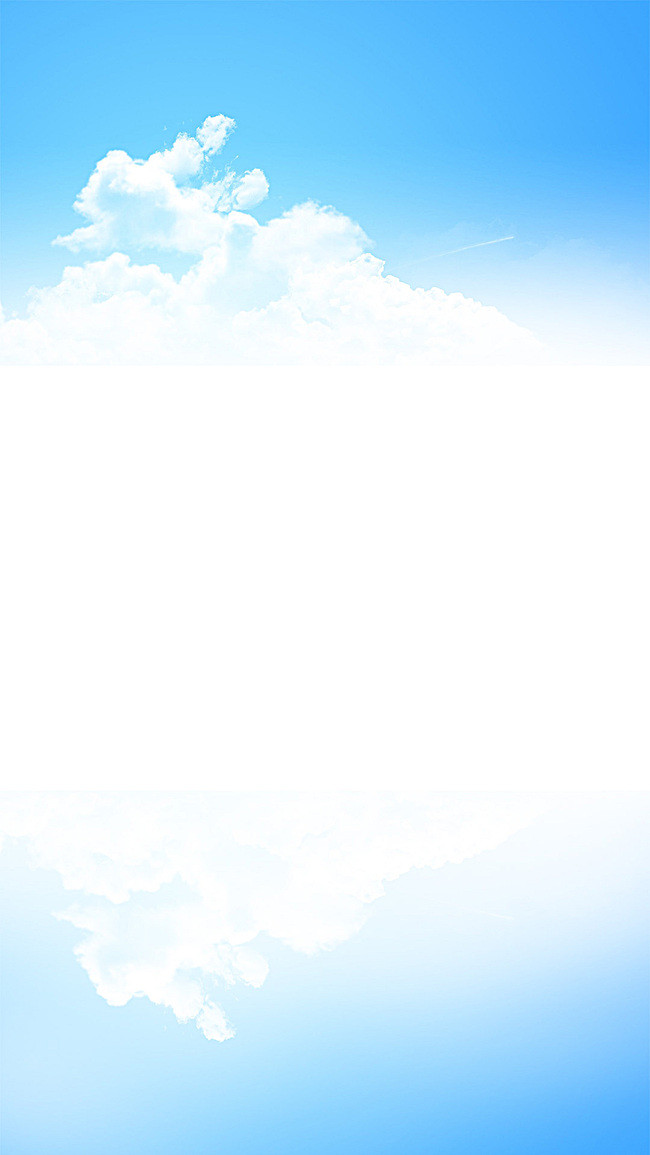 Small clear blue sky background h5 - Clear Blue Sky PNG