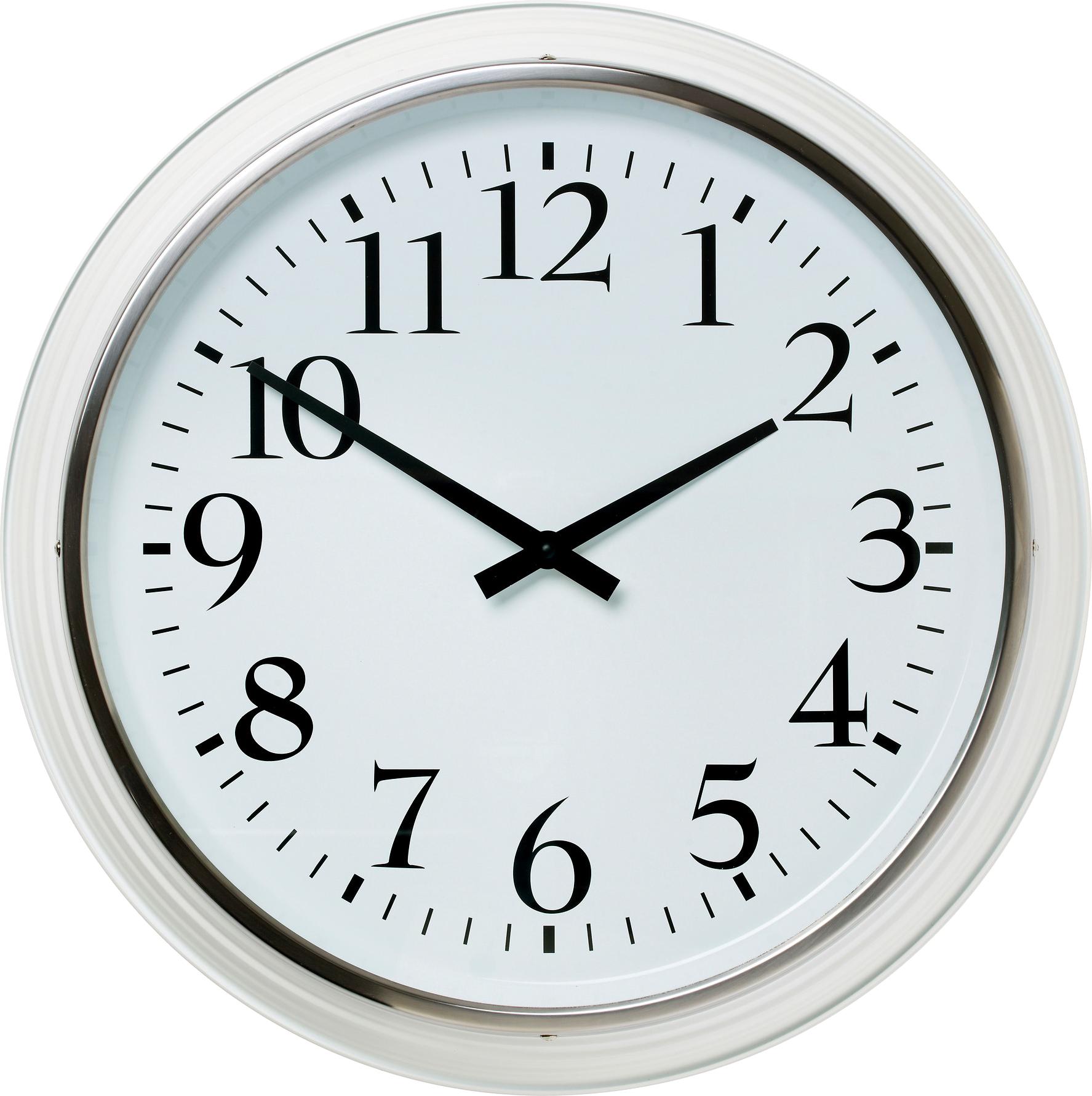 Wall clock PNG image - Clock PNG